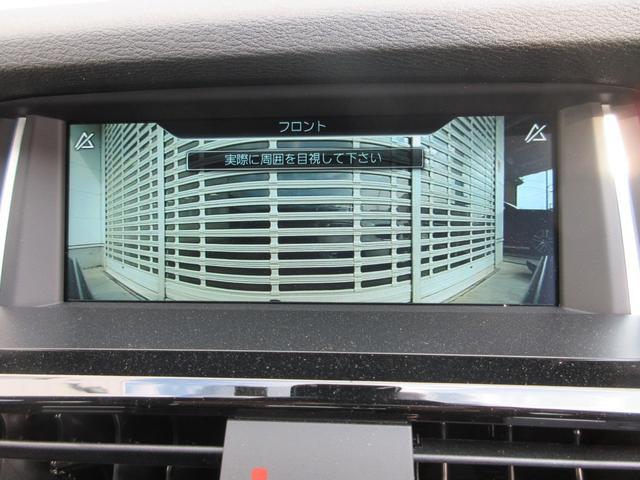 「BMW」「BMW X4」「SUV・クロカン」「埼玉県」の中古車13