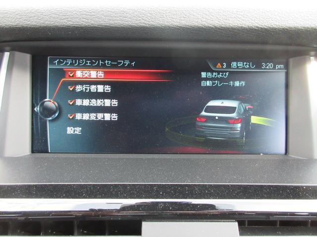 「BMW」「BMW X4」「SUV・クロカン」「埼玉県」の中古車17