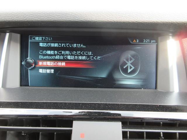 「BMW」「BMW X4」「SUV・クロカン」「埼玉県」の中古車21