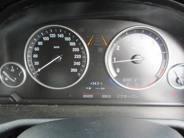 「BMW」「BMW X4」「SUV・クロカン」「埼玉県」の中古車24