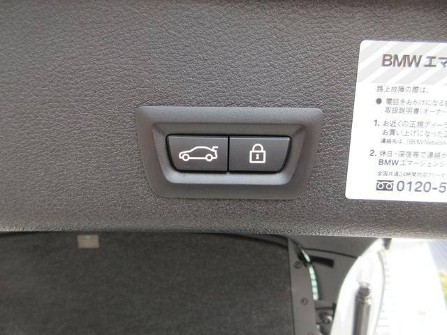 「BMW」「BMW X4」「SUV・クロカン」「埼玉県」の中古車28