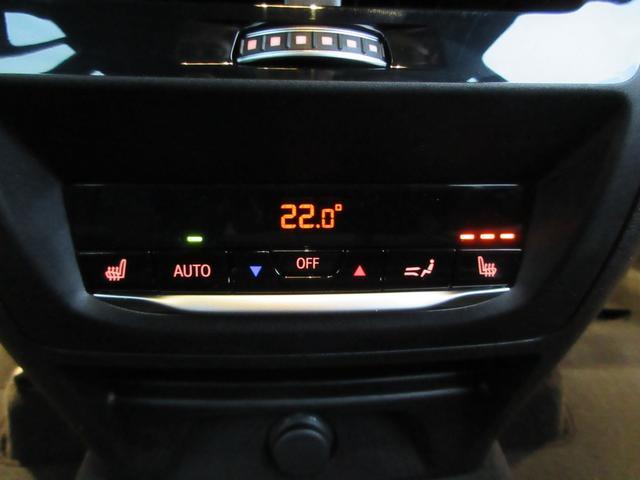 「BMW」「BMW X3」「SUV・クロカン」「埼玉県」の中古車25
