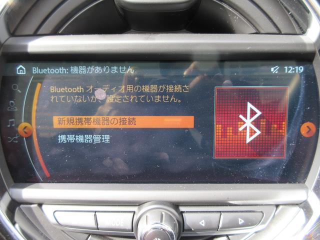 Bluetoothハンズフリーフォン!