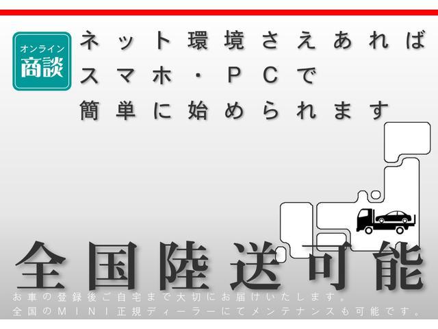 クーパーD クロスオーバー ペッパーパッケージ 黒18インチアルミ LEDヘッドライト アクティブ クルーズ コントロール HDDナビゲーション リアカメラ ドライバーアシスト ETC シートヒーター 禁煙(4枚目)