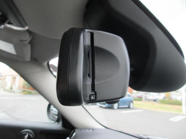 クーパーD クロスオーバー ペッパーパッケージ 黒18インチアルミ LEDヘッドライト アクティブ クルーズ コントロール HDDナビゲーション リアカメラ ドライバーアシスト ETC シートヒーター 禁煙(9枚目)