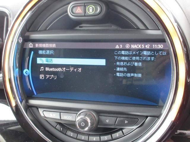 クーパーD クロスオーバー ペッパーパッケージ 黒18インチアルミ LEDヘッドライト アクティブ クルーズ コントロール HDDナビゲーション リアカメラ ドライバーアシスト ETC シートヒーター 禁煙(15枚目)