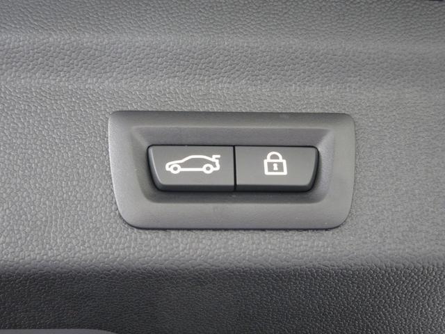クーパーD クロスオーバー ペッパーパッケージ 黒18インチアルミ LEDヘッドライト アクティブ クルーズ コントロール HDDナビゲーション リアカメラ ドライバーアシスト ETC シートヒーター 禁煙(26枚目)