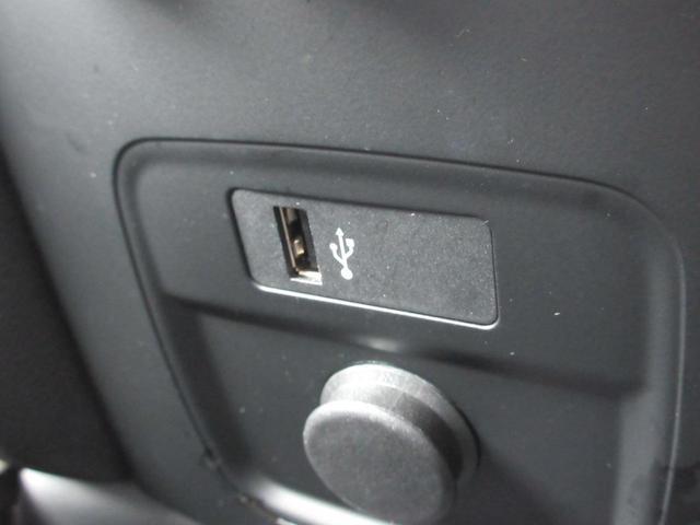 クーパーD クロスオーバー ペッパーパッケージ 黒18インチアルミ LEDヘッドライト アクティブ クルーズ コントロール HDDナビゲーション リアカメラ ドライバーアシスト ETC シートヒーター 禁煙(38枚目)