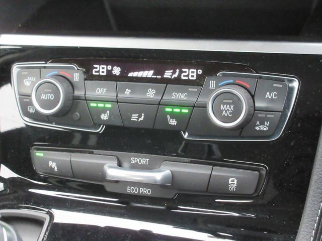 218dアクティブツアラー スポーツ コンフォートパッケージ パーキングサポートパッケージ LEDヘッドライト ドライビングアシスト HDDナビゲーション リアビューカメラ アンビエントライト 禁煙車 フロントシートヒーター 電動ゲート(14枚目)