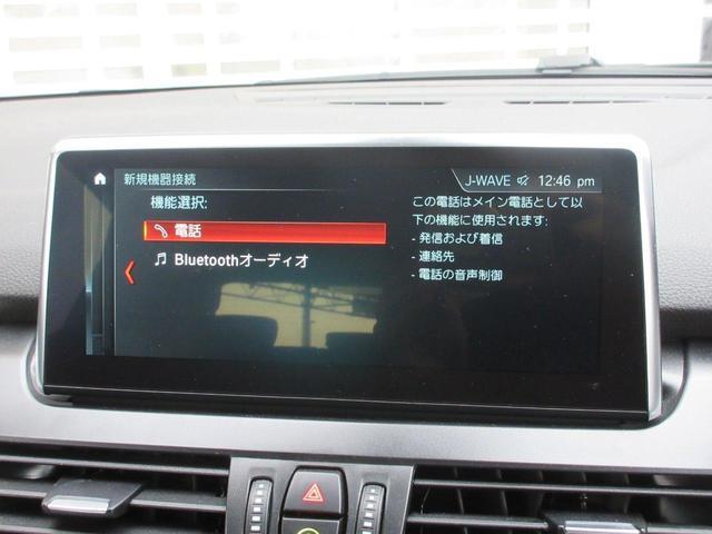 218dアクティブツアラー スポーツ コンフォートパッケージ パーキングサポートパッケージ LEDヘッドライト ドライビングアシスト HDDナビゲーション リアビューカメラ アンビエントライト 禁煙車 フロントシートヒーター 電動ゲート(18枚目)