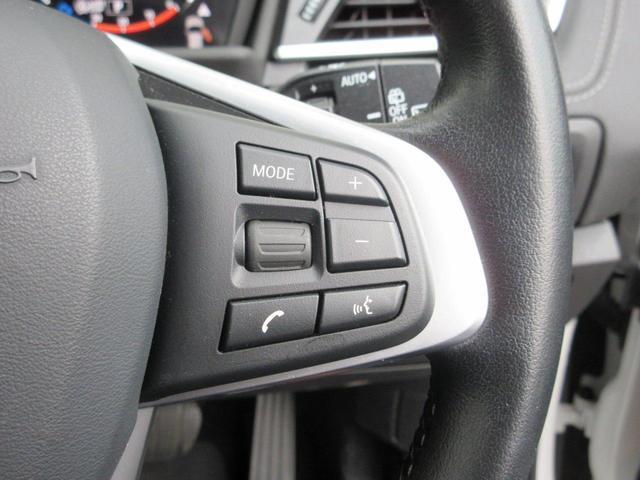 218dアクティブツアラー スポーツ コンフォートパッケージ パーキングサポートパッケージ LEDヘッドライト ドライビングアシスト HDDナビゲーション リアビューカメラ アンビエントライト 禁煙車 フロントシートヒーター 電動ゲート(37枚目)