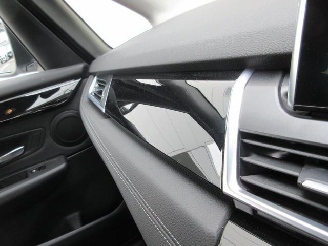218dアクティブツアラー スポーツ コンフォートパッケージ パーキングサポートパッケージ LEDヘッドライト ドライビングアシスト HDDナビゲーション リアビューカメラ アンビエントライト 禁煙車 フロントシートヒーター 電動ゲート(42枚目)