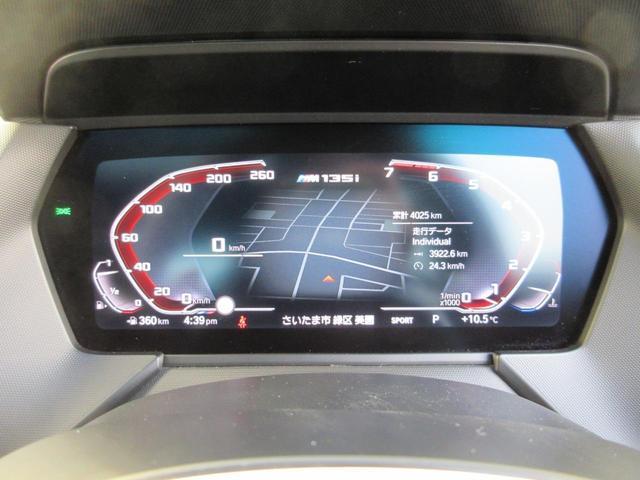 M135i xDrive パノラマガラスサンルーフ HIFIスピーカー アクティブクルーズコントロール レーンチェンジウォーニング ドライビングアシスト シートヒーター HDDナビゲーション リアビューカメラ 禁煙車(12枚目)