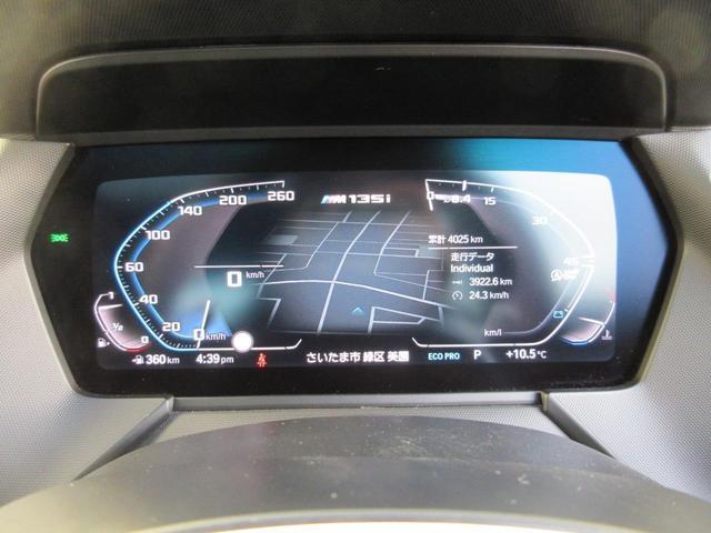 M135i xDrive パノラマガラスサンルーフ HIFIスピーカー アクティブクルーズコントロール レーンチェンジウォーニング ドライビングアシスト シートヒーター HDDナビゲーション リアビューカメラ 禁煙車(13枚目)