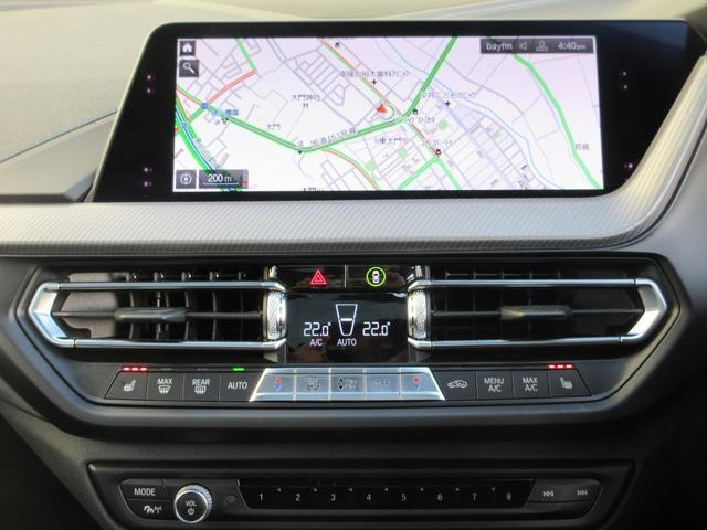 M135i xDrive パノラマガラスサンルーフ HIFIスピーカー アクティブクルーズコントロール レーンチェンジウォーニング ドライビングアシスト シートヒーター HDDナビゲーション リアビューカメラ 禁煙車(15枚目)