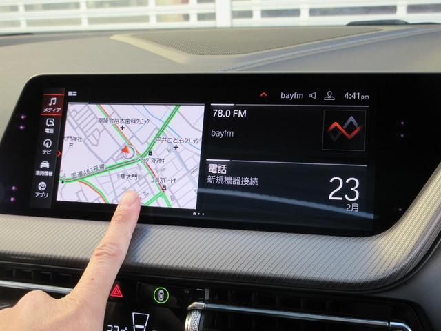 M135i xDrive パノラマガラスサンルーフ HIFIスピーカー アクティブクルーズコントロール レーンチェンジウォーニング ドライビングアシスト シートヒーター HDDナビゲーション リアビューカメラ 禁煙車(16枚目)