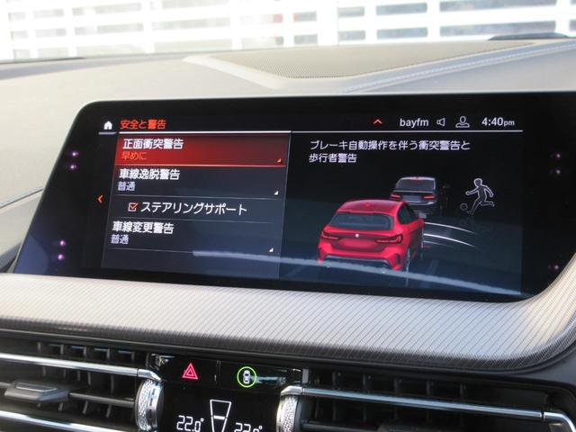M135i xDrive パノラマガラスサンルーフ HIFIスピーカー アクティブクルーズコントロール レーンチェンジウォーニング ドライビングアシスト シートヒーター HDDナビゲーション リアビューカメラ 禁煙車(17枚目)