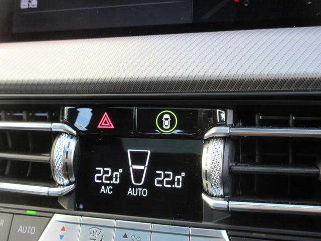 M135i xDrive パノラマガラスサンルーフ HIFIスピーカー アクティブクルーズコントロール レーンチェンジウォーニング ドライビングアシスト シートヒーター HDDナビゲーション リアビューカメラ 禁煙車(18枚目)