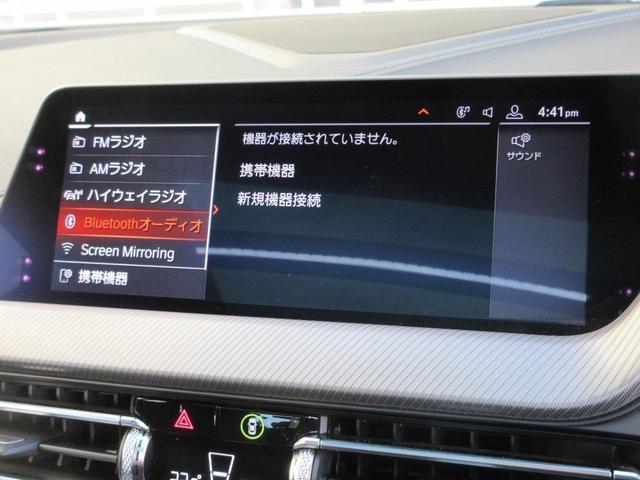 M135i xDrive パノラマガラスサンルーフ HIFIスピーカー アクティブクルーズコントロール レーンチェンジウォーニング ドライビングアシスト シートヒーター HDDナビゲーション リアビューカメラ 禁煙車(20枚目)