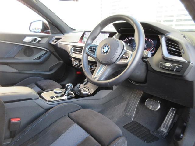 M135i xDrive パノラマガラスサンルーフ HIFIスピーカー アクティブクルーズコントロール レーンチェンジウォーニング ドライビングアシスト シートヒーター HDDナビゲーション リアビューカメラ 禁煙車(24枚目)