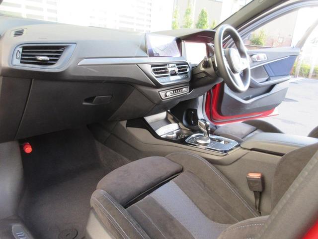 M135i xDrive パノラマガラスサンルーフ HIFIスピーカー アクティブクルーズコントロール レーンチェンジウォーニング ドライビングアシスト シートヒーター HDDナビゲーション リアビューカメラ 禁煙車(26枚目)