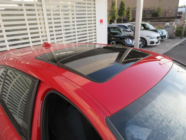 M135i xDrive パノラマガラスサンルーフ HIFIスピーカー アクティブクルーズコントロール レーンチェンジウォーニング ドライビングアシスト シートヒーター HDDナビゲーション リアビューカメラ 禁煙車(37枚目)