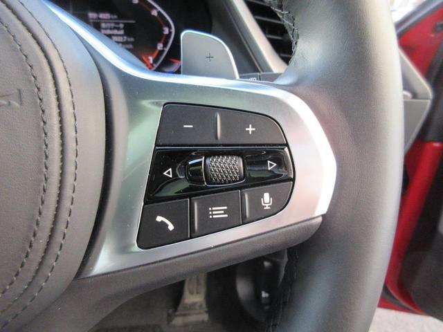 M135i xDrive パノラマガラスサンルーフ HIFIスピーカー アクティブクルーズコントロール レーンチェンジウォーニング ドライビングアシスト シートヒーター HDDナビゲーション リアビューカメラ 禁煙車(41枚目)