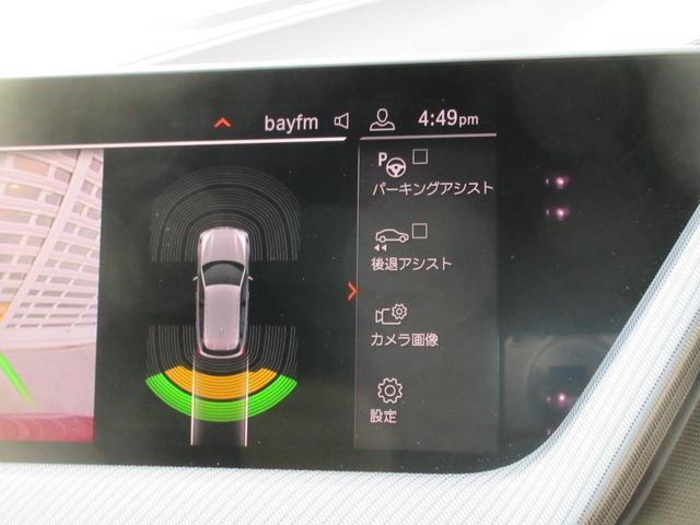 M135i xDrive パノラマガラスサンルーフ HIFIスピーカー アクティブクルーズコントロール レーンチェンジウォーニング ドライビングアシスト シートヒーター HDDナビゲーション リアビューカメラ 禁煙車(43枚目)