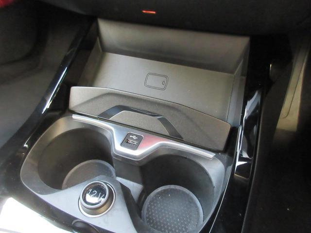 M135i xDrive パノラマガラスサンルーフ HIFIスピーカー アクティブクルーズコントロール レーンチェンジウォーニング ドライビングアシスト シートヒーター HDDナビゲーション リアビューカメラ 禁煙車(44枚目)