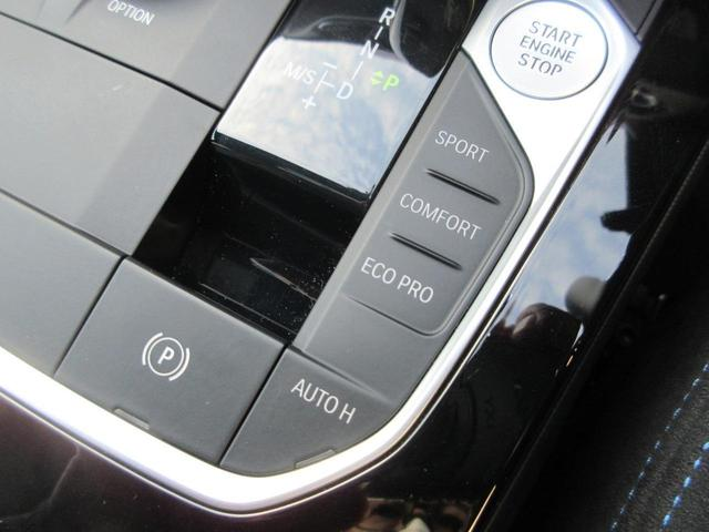 M135i xDrive パノラマガラスサンルーフ HIFIスピーカー アクティブクルーズコントロール レーンチェンジウォーニング ドライビングアシスト シートヒーター HDDナビゲーション リアビューカメラ 禁煙車(45枚目)