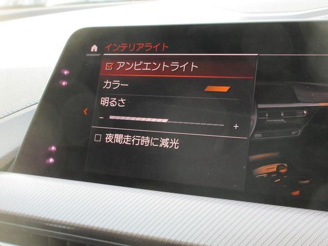 M135i xDrive パノラマガラスサンルーフ HIFIスピーカー アクティブクルーズコントロール レーンチェンジウォーニング ドライビングアシスト シートヒーター HDDナビゲーション リアビューカメラ 禁煙車(46枚目)