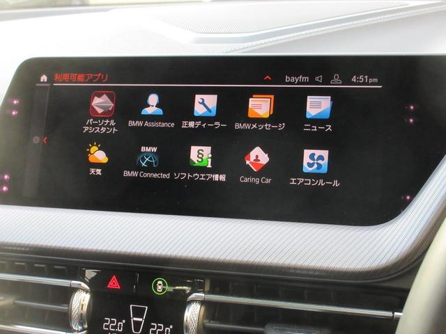 M135i xDrive パノラマガラスサンルーフ HIFIスピーカー アクティブクルーズコントロール レーンチェンジウォーニング ドライビングアシスト シートヒーター HDDナビゲーション リアビューカメラ 禁煙車(47枚目)