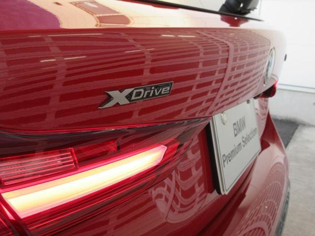 M135i xDrive パノラマガラスサンルーフ HIFIスピーカー アクティブクルーズコントロール レーンチェンジウォーニング ドライビングアシスト シートヒーター HDDナビゲーション リアビューカメラ 禁煙車(57枚目)