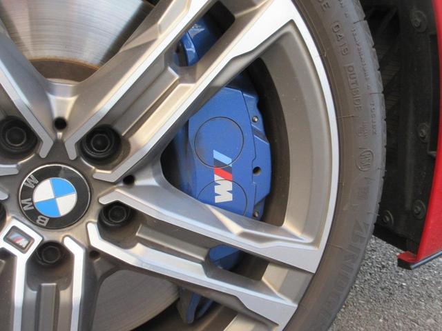 M135i xDrive パノラマガラスサンルーフ HIFIスピーカー アクティブクルーズコントロール レーンチェンジウォーニング ドライビングアシスト シートヒーター HDDナビゲーション リアビューカメラ 禁煙車(59枚目)