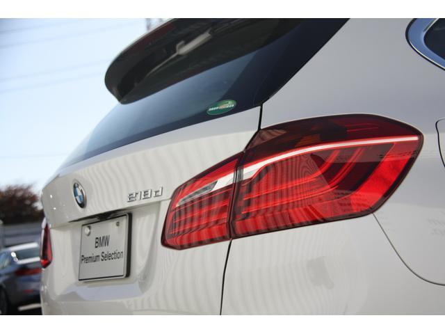 218dアクティブツアラー ラグジュアリー 後期 LEDヘッドライト ブラックレザー シートヒーター メモリー機能付き電動シート HDDナビ バックカメラ 自動縦列駐車アシストコンフォートパッケージ 電動リアゲート 禁煙車(10枚目)