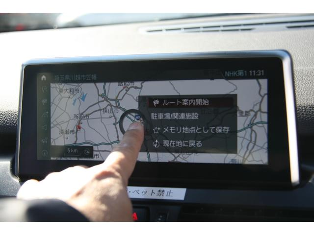 218dアクティブツアラー ラグジュアリー 後期 LEDヘッドライト ブラックレザー シートヒーター メモリー機能付き電動シート HDDナビ バックカメラ 自動縦列駐車アシストコンフォートパッケージ 電動リアゲート 禁煙車(17枚目)