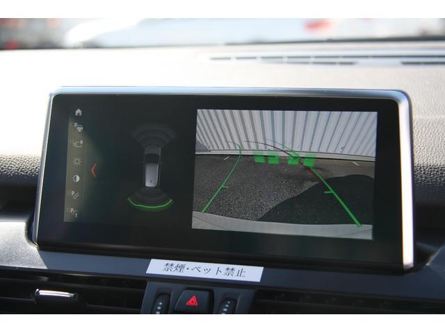218dアクティブツアラー ラグジュアリー 後期 LEDヘッドライト ブラックレザー シートヒーター メモリー機能付き電動シート HDDナビ バックカメラ 自動縦列駐車アシストコンフォートパッケージ 電動リアゲート 禁煙車(18枚目)