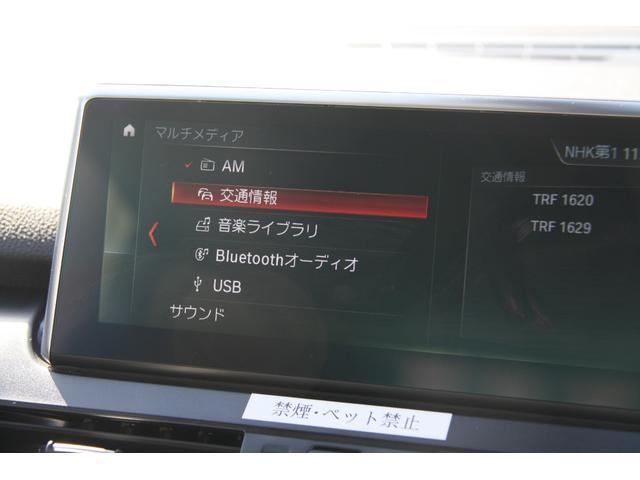 218dアクティブツアラー ラグジュアリー 後期 LEDヘッドライト ブラックレザー シートヒーター メモリー機能付き電動シート HDDナビ バックカメラ 自動縦列駐車アシストコンフォートパッケージ 電動リアゲート 禁煙車(20枚目)
