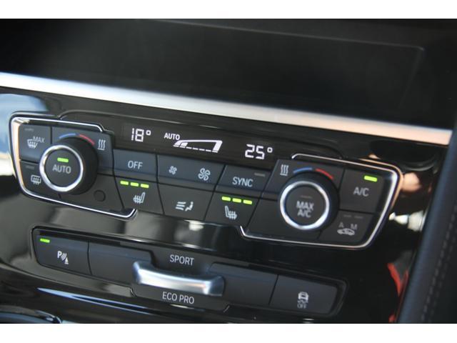 218dアクティブツアラー ラグジュアリー 後期 LEDヘッドライト ブラックレザー シートヒーター メモリー機能付き電動シート HDDナビ バックカメラ 自動縦列駐車アシストコンフォートパッケージ 電動リアゲート 禁煙車(21枚目)