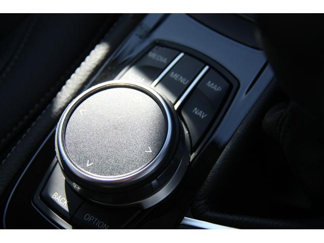 218dアクティブツアラー ラグジュアリー 後期 LEDヘッドライト ブラックレザー シートヒーター メモリー機能付き電動シート HDDナビ バックカメラ 自動縦列駐車アシストコンフォートパッケージ 電動リアゲート 禁煙車(23枚目)