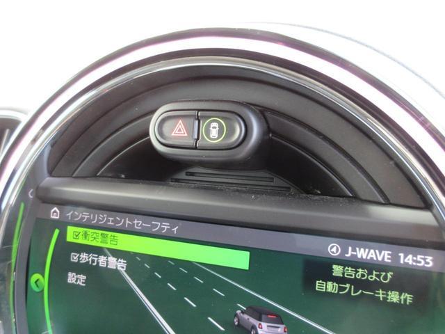 クーパーD クロスオーバー ペッパーパッケージ LEDヘッドライト 17インチアルミ ドライバーアシスト アクティブクルーズコントロール タッチパネルHDDナビゲーション リアビューカメラ Bluetooth ETC 禁煙車(16枚目)