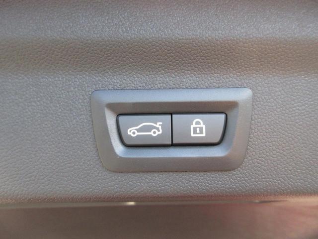 クーパーD クロスオーバー ペッパーパッケージ LEDヘッドライト 17インチアルミ ドライバーアシスト アクティブクルーズコントロール タッチパネルHDDナビゲーション リアビューカメラ Bluetooth ETC 禁煙車(30枚目)