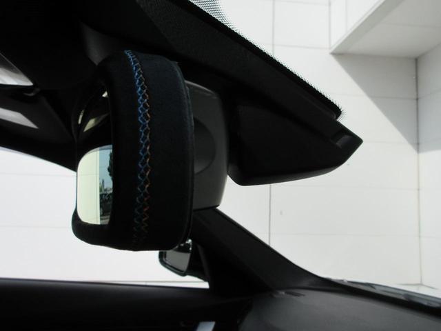320d Mスポーツ Mスポーツ アクティブクルーズコントロール ドライビングアシスト LEDヘッドライト 19インチアルミホイール LEDヘッドライト ブラックキドニーグリル リアビューカメラ パドルシフト ETC 禁煙(9枚目)
