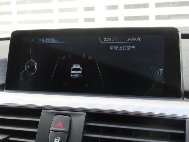 320d Mスポーツ Mスポーツ アクティブクルーズコントロール ドライビングアシスト LEDヘッドライト 19インチアルミホイール LEDヘッドライト ブラックキドニーグリル リアビューカメラ パドルシフト ETC 禁煙(13枚目)