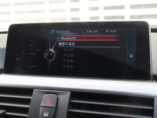 320d Mスポーツ Mスポーツ アクティブクルーズコントロール ドライビングアシスト LEDヘッドライト 19インチアルミホイール LEDヘッドライト ブラックキドニーグリル リアビューカメラ パドルシフト ETC 禁煙(15枚目)