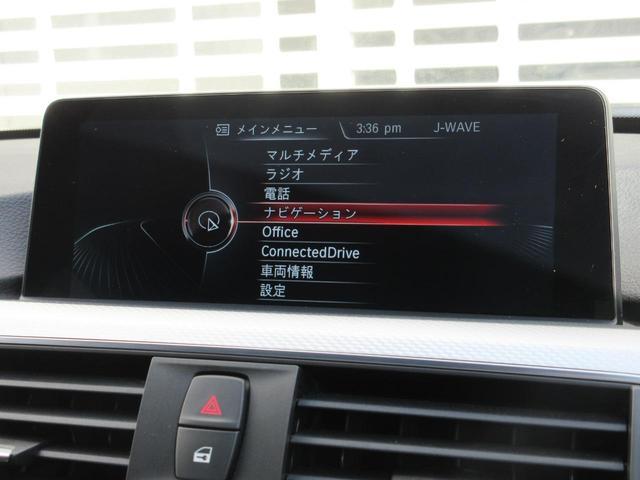 320d Mスポーツ Mスポーツ アクティブクルーズコントロール ドライビングアシスト LEDヘッドライト 19インチアルミホイール LEDヘッドライト ブラックキドニーグリル リアビューカメラ パドルシフト ETC 禁煙(16枚目)