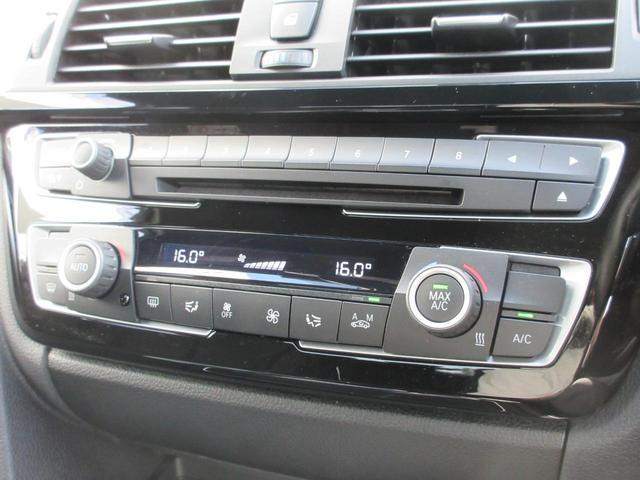 320d Mスポーツ Mスポーツ アクティブクルーズコントロール ドライビングアシスト LEDヘッドライト 19インチアルミホイール LEDヘッドライト ブラックキドニーグリル リアビューカメラ パドルシフト ETC 禁煙(18枚目)