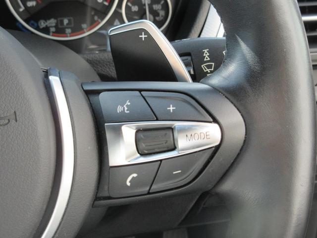 320d Mスポーツ Mスポーツ アクティブクルーズコントロール ドライビングアシスト LEDヘッドライト 19インチアルミホイール LEDヘッドライト ブラックキドニーグリル リアビューカメラ パドルシフト ETC 禁煙(33枚目)