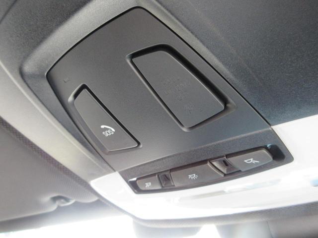 320d Mスポーツ Mスポーツ アクティブクルーズコントロール ドライビングアシスト LEDヘッドライト 19インチアルミホイール LEDヘッドライト ブラックキドニーグリル リアビューカメラ パドルシフト ETC 禁煙(35枚目)