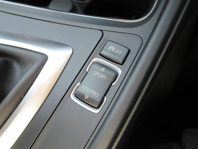 320d Mスポーツ Mスポーツ アクティブクルーズコントロール ドライビングアシスト LEDヘッドライト 19インチアルミホイール LEDヘッドライト ブラックキドニーグリル リアビューカメラ パドルシフト ETC 禁煙(37枚目)